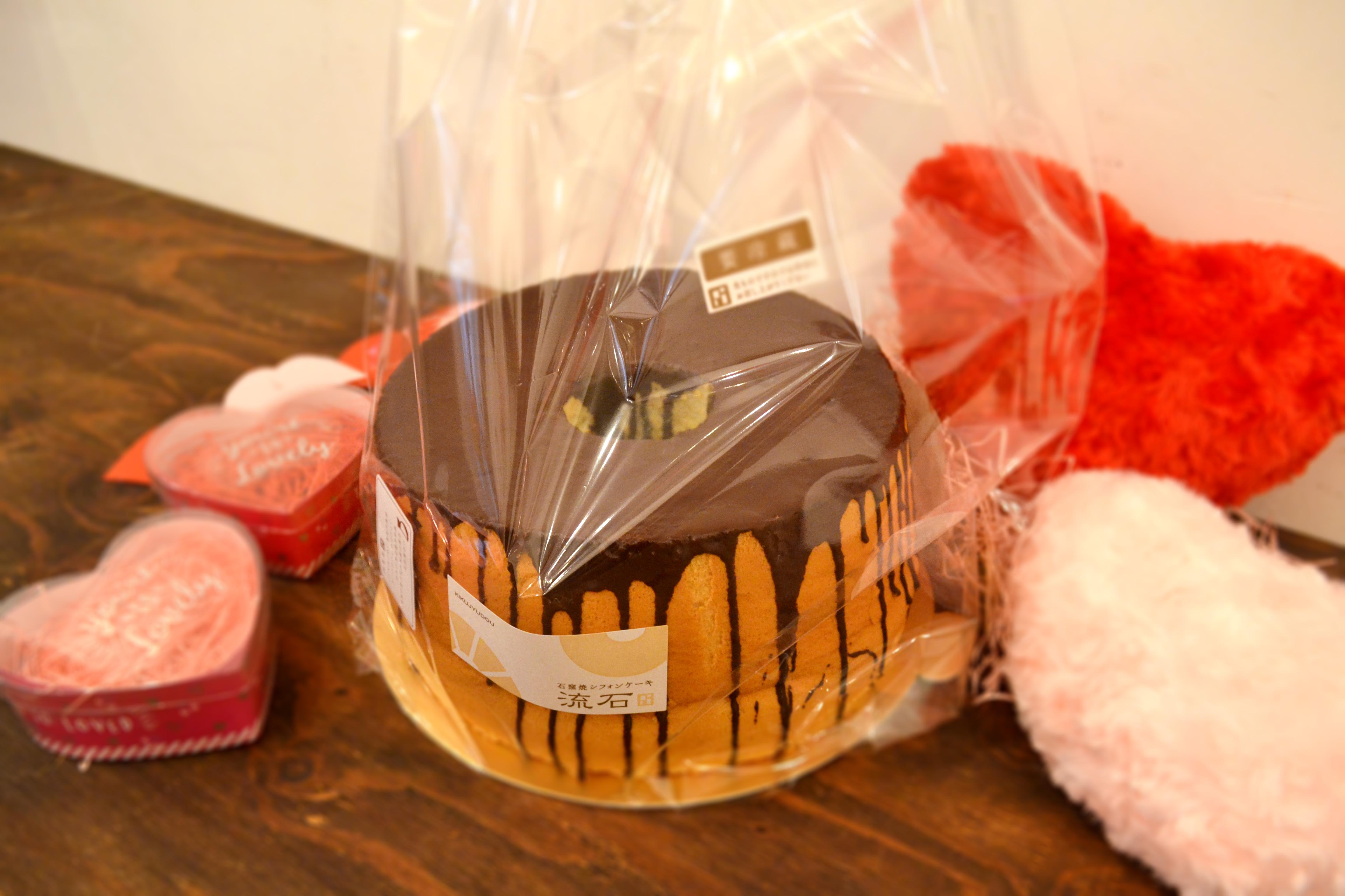 バレンタイン シフォンケーキ
